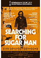 Cartel Searching for Sugar Man