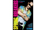 Cartel James Franco en Spring Breakers