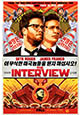 Cartel The Interview