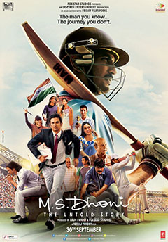 Cartel M.S. Dhoni: The Untold Story