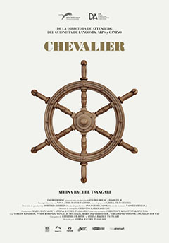 Cartel Chevalier